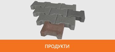 продукти-началнастраница-каталог